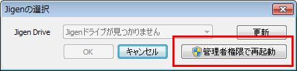 jigenplay_01