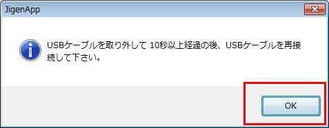 jigenplay_06