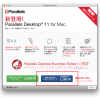 Parallels Desktop 11 for Mac Pro Editionにアップグレードしてみた