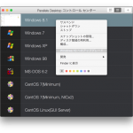 Parallels Desktop 11 for MacにWIndows 10を入れる方法