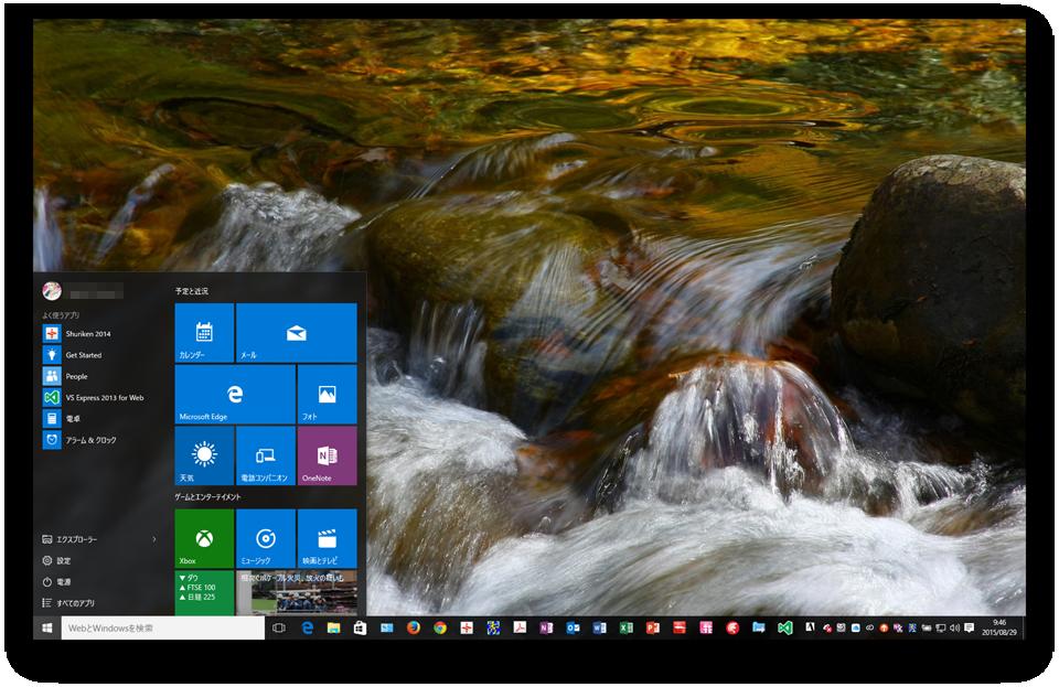 windows_10_start_01