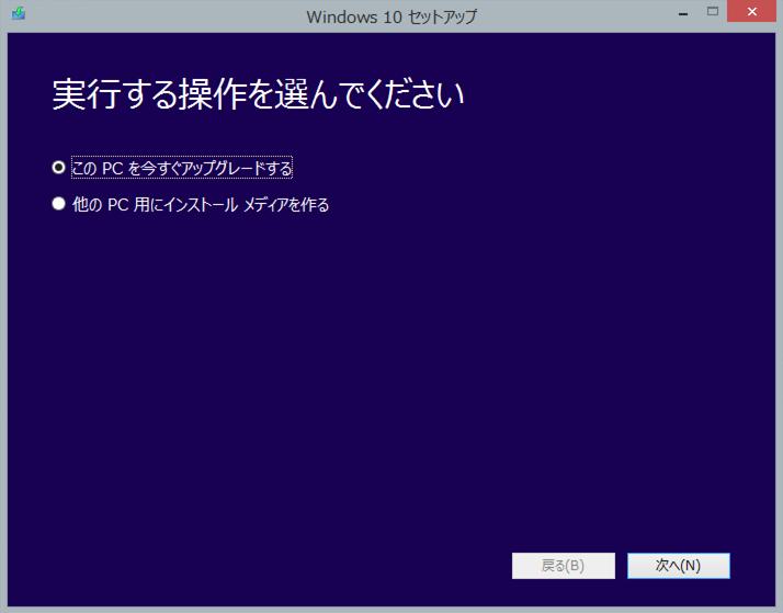 windows_10_upgrade_01