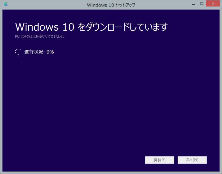 windows_10_upgrade_02