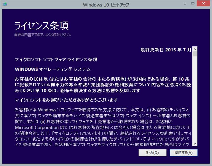windows_10_upgrade_03