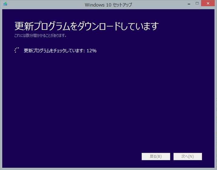 windows_10_upgrade_05