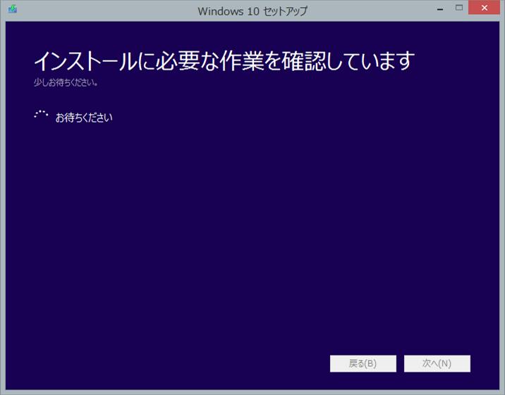 windows_10_upgrade_06
