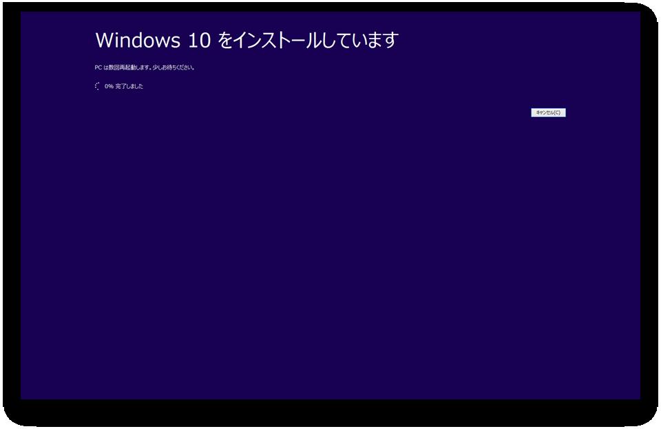 windows_10_upgrade_08