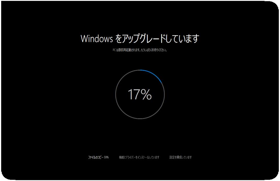windows_10_upgrade_09