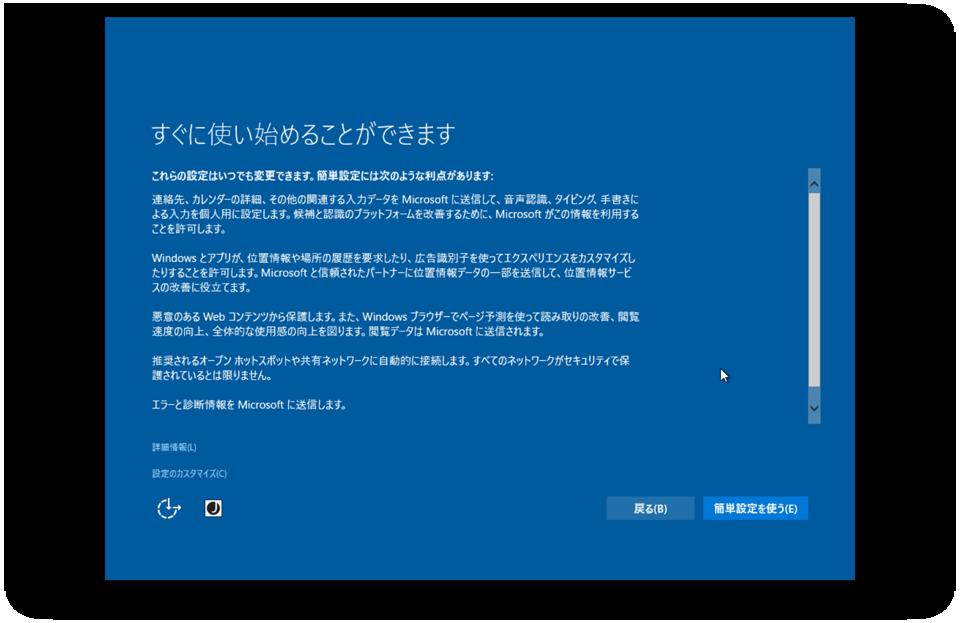 windows_10_upgrade_11