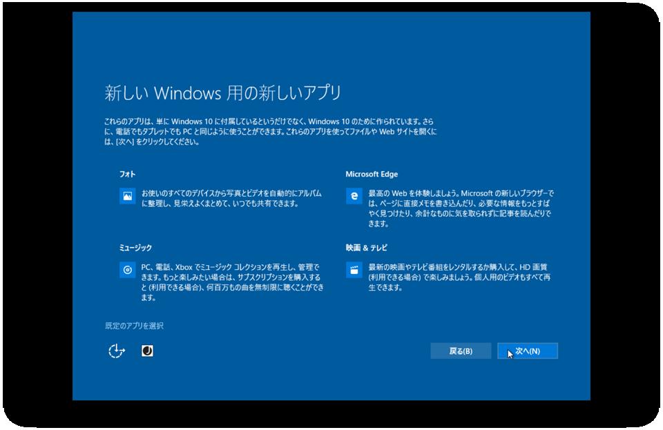 windows_10_upgrade_12