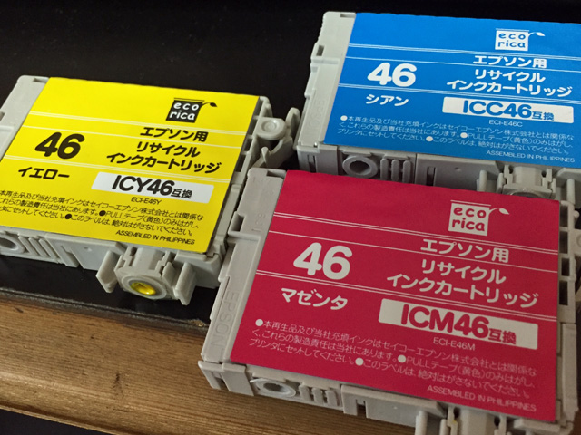 epson_compat_ink_01