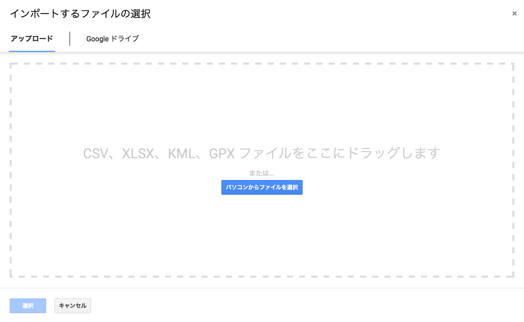 google_maps_04
