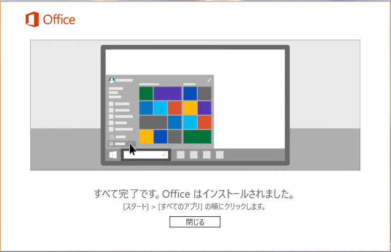 office365solo_07