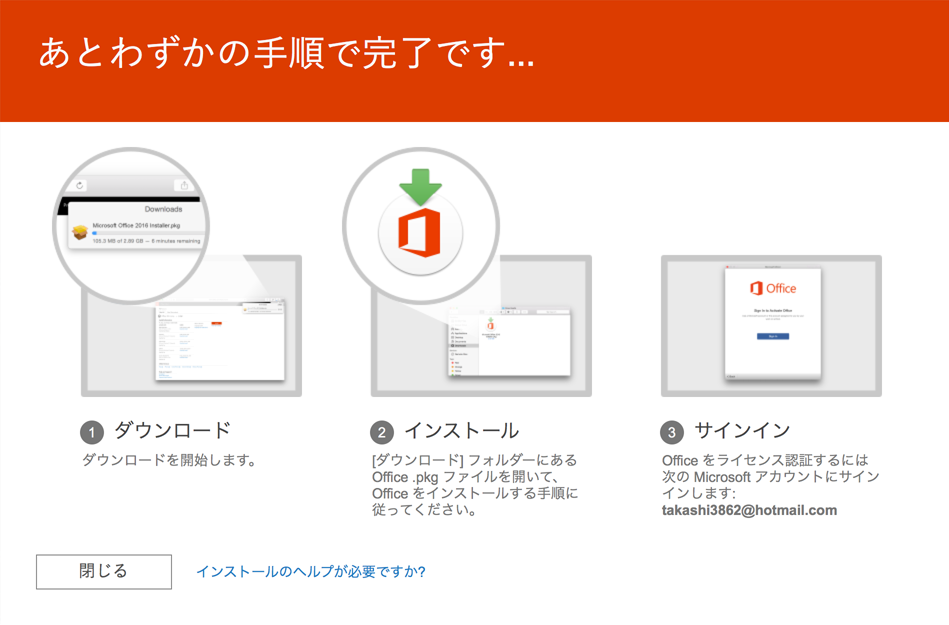 office365solo_12