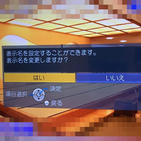 logitec_hdd_14