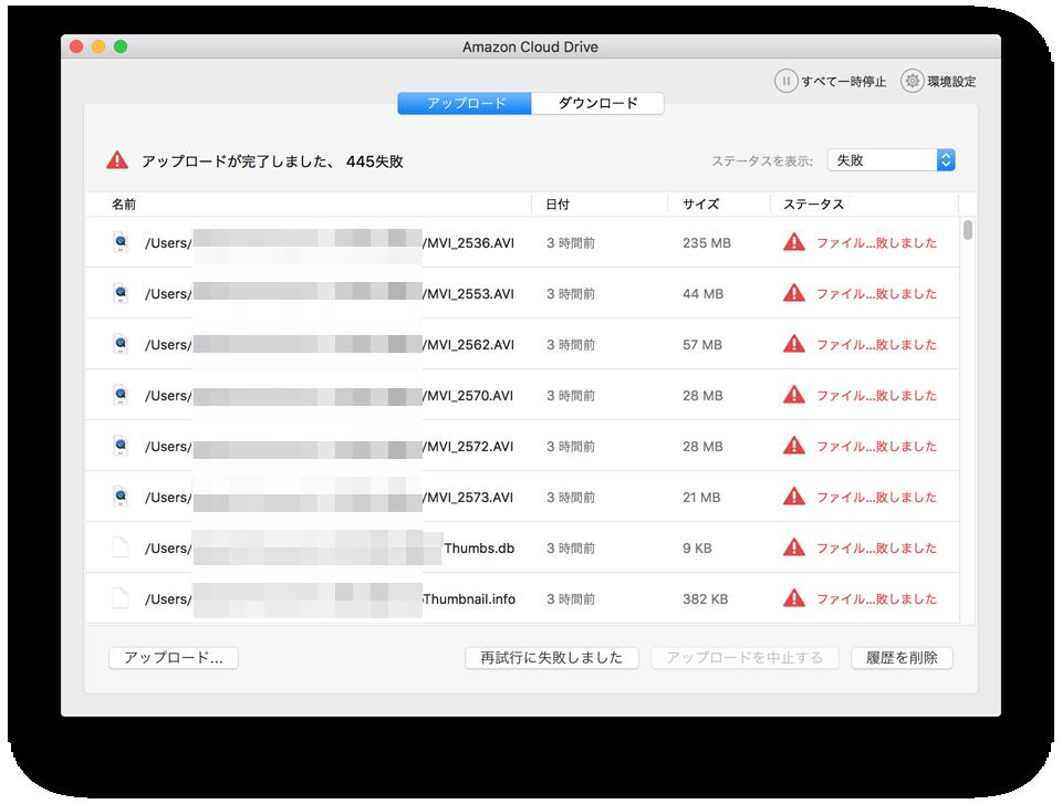 acd_app_01