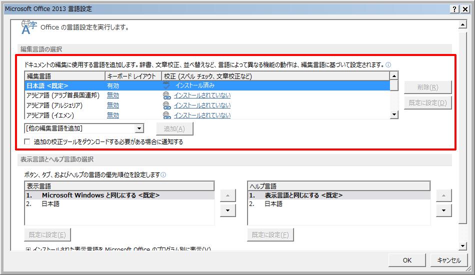 complex_script_02