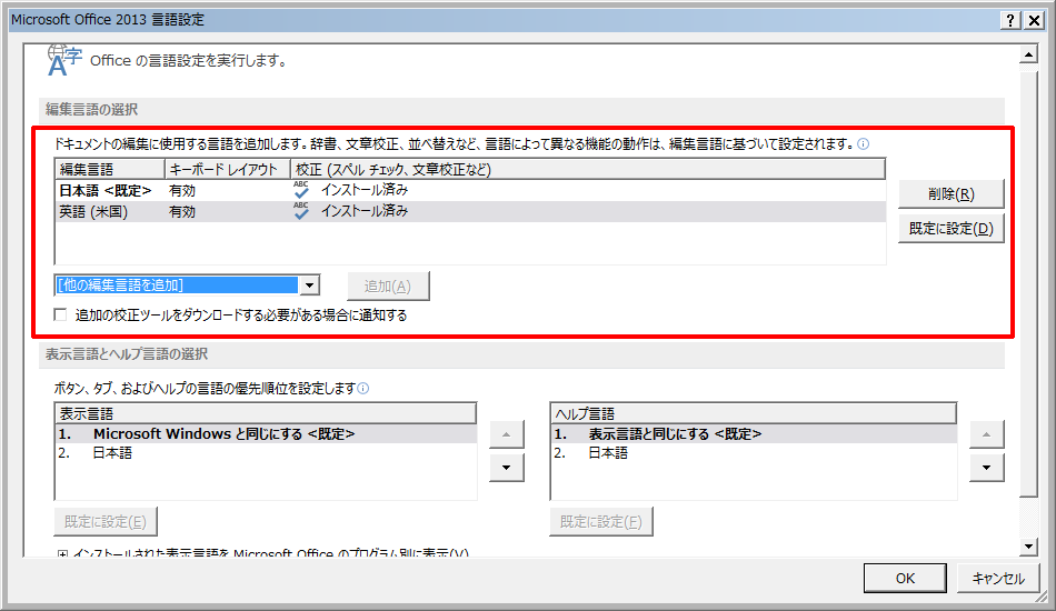complex_script_03