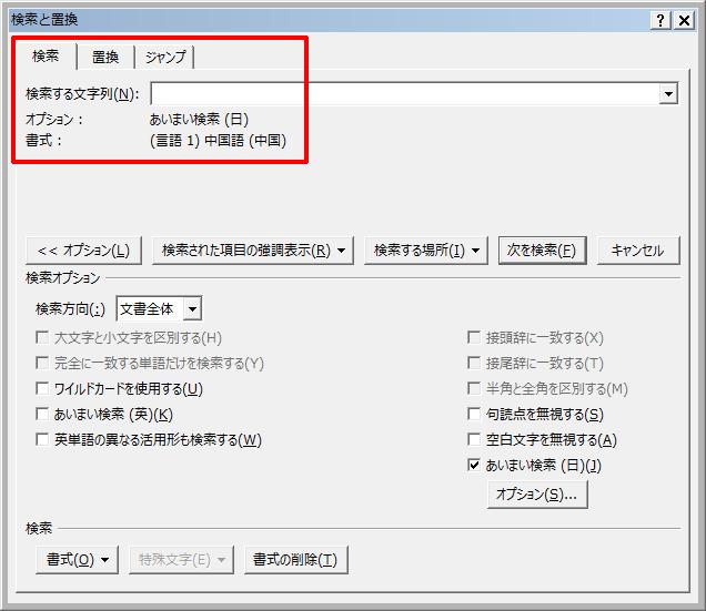 complex_script_04