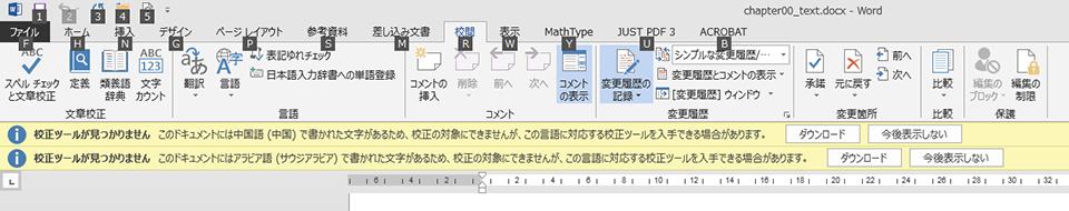complex_script_05