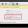 Parallels Desktopのサブスクリプション更新とバージョン12へのグレードアップ
